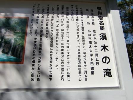 悲話伝説 003.jpg
